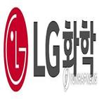 LG화학,배터리,검토,주주가치,기관,분사