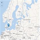 스웨덴,덴마크,러시아