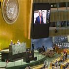 대통령,트럼프,중국,북한,코로나19,유엔,정상,연설,백신,미국