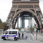 에펠탑,협박