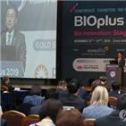 바이오산업,코로나19,바이오,온라인,기업,개막식