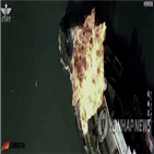 영상,공격,중국,장면