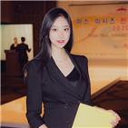 한복선발대회,미시즈,미스,김은지,미소