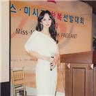 미시즈,미스,한복선발대회,김은지,미소