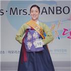 미시즈,미스,한복선발대회,미소,김윤하