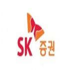 상아프론테크,SK증권,발행,플라스틱