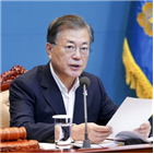 청와대,북한,사건,무궁화