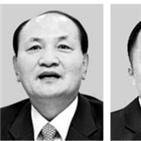 대표,LG전자,LG,의장,대림산업,출신,대림그룹