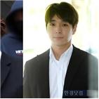 정준영,최종훈,혐의,성폭행,집단