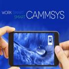 캠시스,모듈,카메라,사업,나이스신용평가