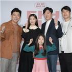 성동일,영화,연기,담보,가족,하지원,김희원,감독,이야기