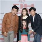 담보,영화,김희원,감독