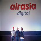 에어아시아,데이터,항공사