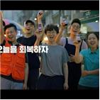 광고,박카스,전통시장,용문전통시장