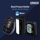 혈압계,오므론,혈압,블루투스,측정,정확도