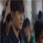 해효,혜준,청춘기록,우정