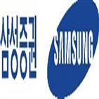 해외주식,고객,실시간,삼성증권,애널리스트