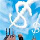 투자,탄소,펀드,회사,대한,투자가,투자자,비용,평가,가장