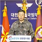 북한,북한군,해상,만행,국민,시도