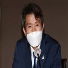 북한,사건,협력,남북,관계