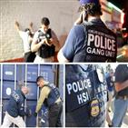 노동자,체포,석방
