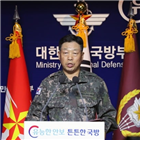 대통령,국민,총격,사실,보고,북한군,공무원,실종