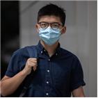 홍콩,체포,혐의