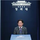 북한,사살,상황,대응,공무원,입장
