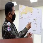 월북,해상,선박,실종,이날,북한