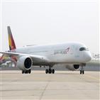 화물,여객기,코로나19,아시아나항공