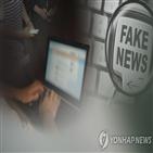 손해배상,징벌,언론사,가짜뉴스,우려,변호사,기업