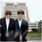 징역,혐의,정준영,내용,최종훈