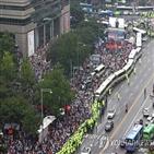 집회,차량,경찰,시위,신고,개천절