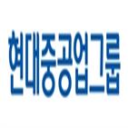 임직원,현대중공업그룹,지원