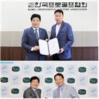 부회장,스포츠닥터스,한종윤,한연희,고문,참여
