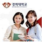 국제통상,특성,재직,진행,학생,24일