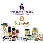 소비자,슈퍼푸드,허브앤씨드,브랜드,건강식품