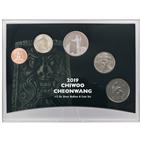 치우천왕,은메달,판매,제품