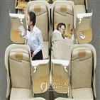 아시아나항공,상품,가능,비즈니스
