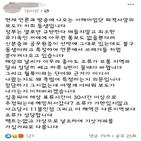 해상,월북,북한,선박,실종,이날