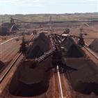 로이힐,포스코,광산,철광석,홀딩스,투자,호주,배당