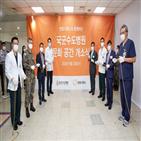 한화디펜스,국군수도병원,휴식