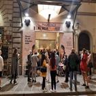 영화,한국,피렌체,관객,코로나19,이탈리아,극장,방식,소통