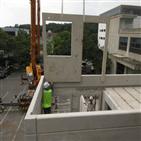 공법,하프,대우건설,콘크리트