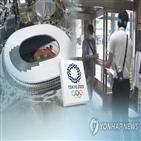 개최,대회,코로나19,내년,도쿄올림픽,일본,위원장,바흐,올림픽,상황
