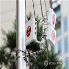 서울시,서비스,사업,통신,과기정통부,현행법