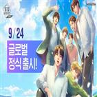 스토리,방탄소년단