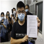 홍콩,철수,사업,휴대전화