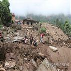 산사태,네팔,지역