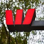 호주,은행,웨스트팩,위반,최고